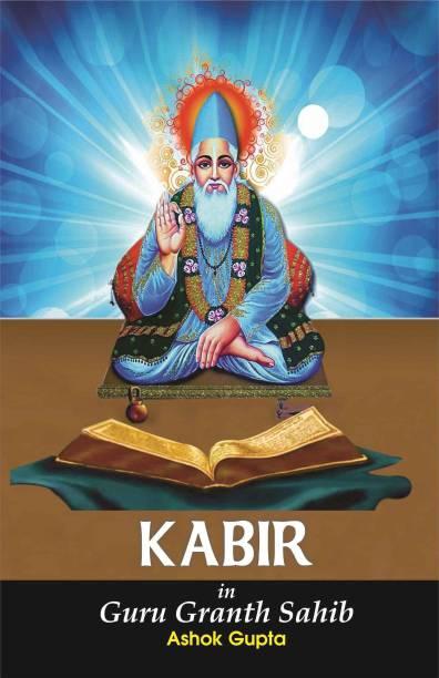 KABIR in Guru Granth Sahib