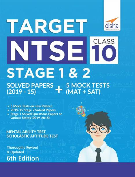 Target NTSE Class 10 Stage 1 & 2 Solved Papers (2015 - 19) + 5 Mock Tests (MAT + SAT) 6th Edition - Solved Papers (2019 - 15) + 5 Mock Tests (MAT + SAT)