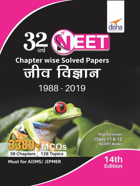 32 Varsh NEET Chapter wise Solved Papers Jeev Vigyan (1988 - 2019) 14th Edition
