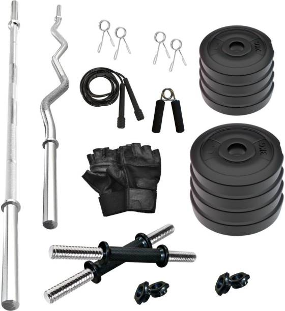 Adrenex by Flipkart 20 kg 20KG PVC Combo with ONE 5 FT Plain, ONE 3 FT Curl Rod and ONE Pair Dumbbell Comes with Home Accessories Home Gym Combo