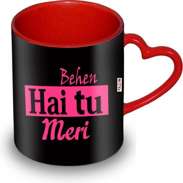 ME&YOU IZ19DTSisterHeartMUr-61 Ceramic Coffee Mug
