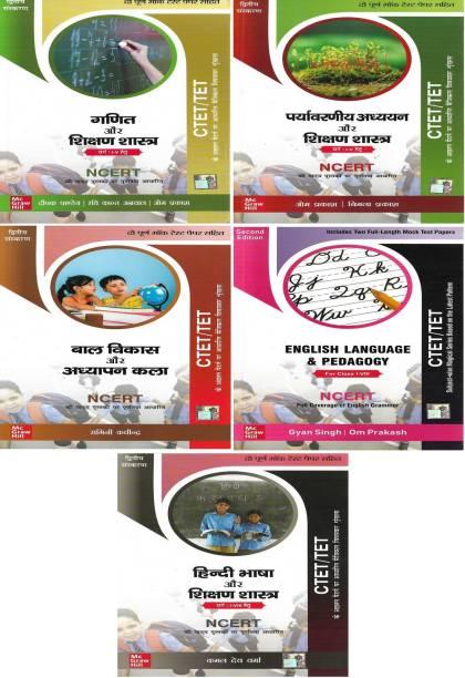 CTET / TET 2019 Paper 1 - 2 (NCERT Based) English Hindi Child Development Maths Environment & Pedagogy Of Each In Hindi Also For UPTET HTET MPTET UKTET