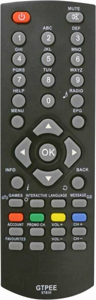 GIFFEN Compatibae remote used for GTPL / HATHWAY IR DTH-1727 REMOTE FOR DTH GTPL, HATHWAY Remote Controller