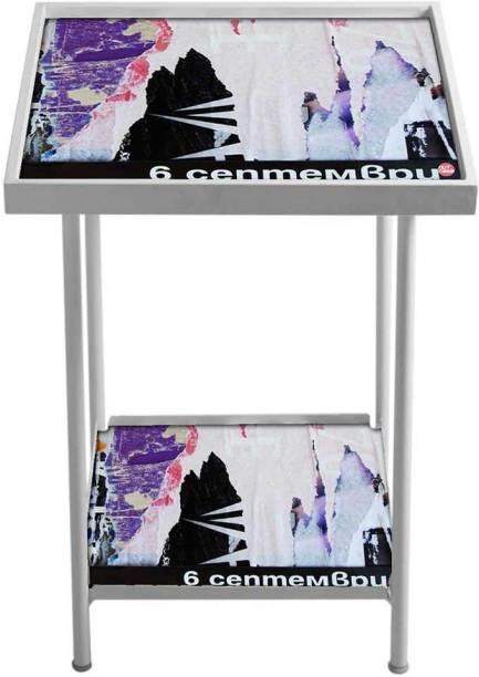 Nutcase Distressed Art Metal Side Table