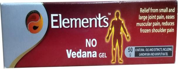 Elements No Vedana Gel