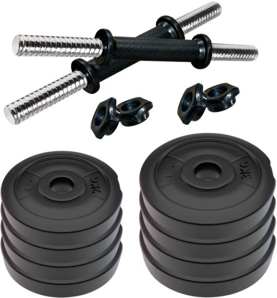 Adrenex by Flipkart 20 kg PVC Home Gym Combo, Adjustable Dumbbell