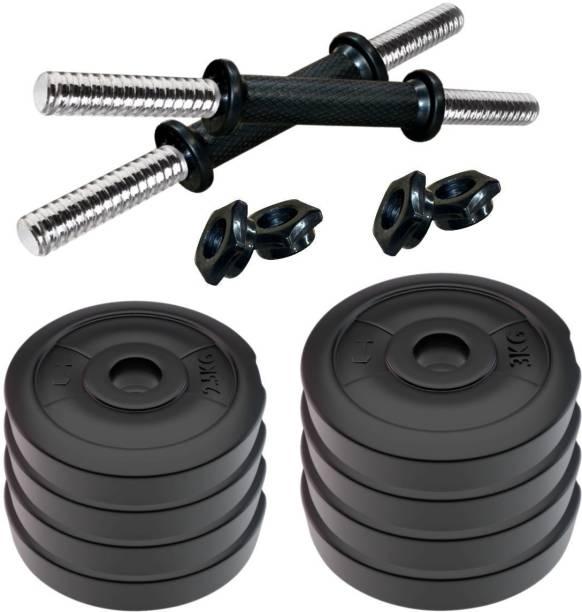 Adrenex by Flipkart 22kg PVC Home Gym Combo, Adjustable Dumbbell