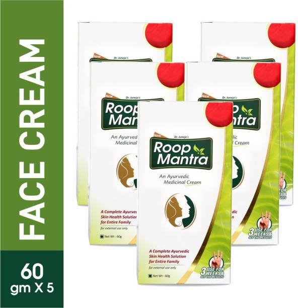 Roop Mantra Ayurvedic Fairness Face Cream 60gm (Pack of 5)