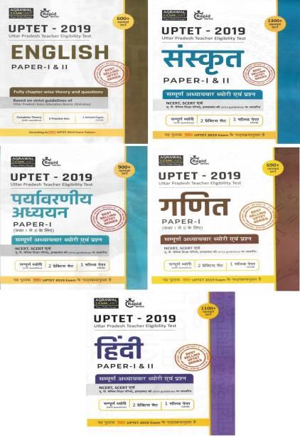 UPTET 2019 Paper - 1 (5 Books)( Sanskrit Hindi English Maths Environment ) NCERT Based Full Theory + 2 Solved Practice Sets + 2018 Solved Papers Also For CTET MPTET HTET UKTET