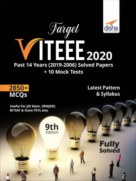 Target VITEEE 2020 - Past 14 Years (2019-2006) Solved Papers + 10 Mock Tests 9th Edition