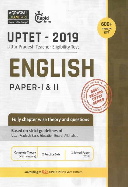 UPTET 2019 Paper 1 & 2 English ( Full Theory + 2 Solved Practice Sets + 2018 Solved Papers ) In English Also For CTET HTET MPTET