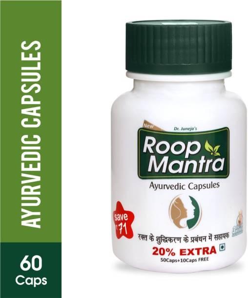 Roop Mantra Skin Care Capsules (60 Caps.)