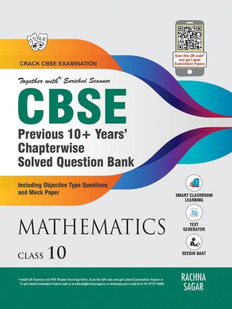 Together With CBSE Mathematics Previous 10+ Years Question Bank for Class 10