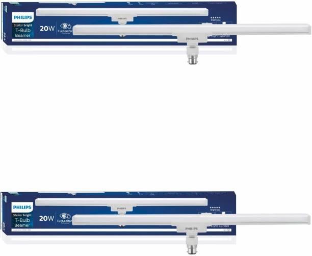 PHILIPS Beamer T-Bulb 20W LED 6500K - Pack of 2 Straight Linear LED Tube Light