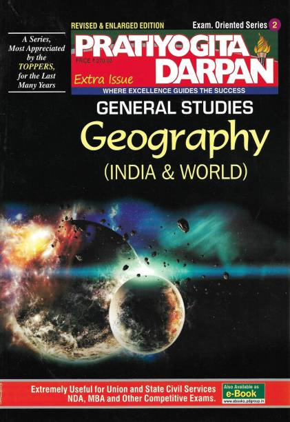 General Studies Geography ( India & World ) In English For Civil Services NDA MBA IAS UPSC SSC And Other Competitive Exams