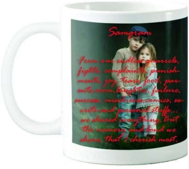 Exocticaa Samgram Brother Sister Emotional Quotes 64 Ceramic Coffee Mug