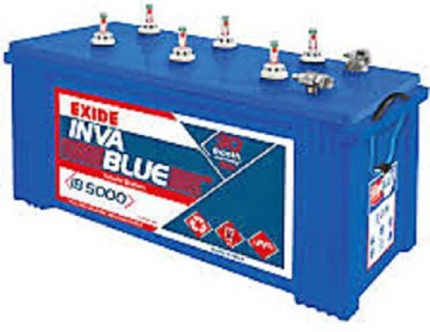 EXIDE EXD9915 45 Ah Battery for Car, Bike