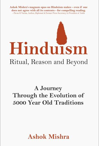 Hinduism - Ritual, Reason and Beyond