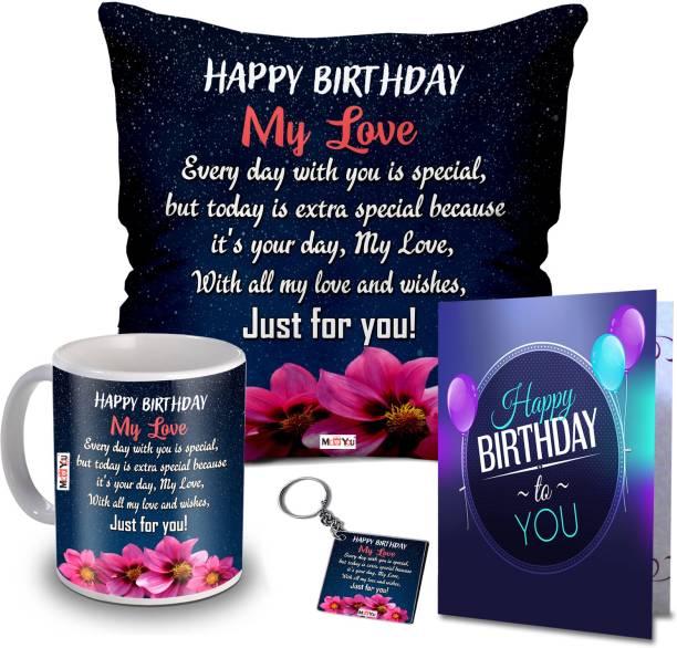 ME&YOU Cushion, Mug, Keychain, Greeting Card Gift Set