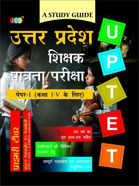 A Study Guide: UPTET Uttar Pradesh Shikshak Patrata Pariksha Paper-II (Class I-V) Primary Shikshak ke Liy