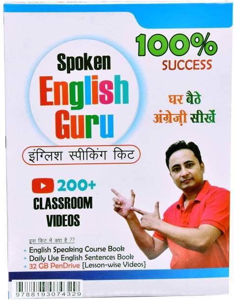 Spoken English Guru Englishwale kit