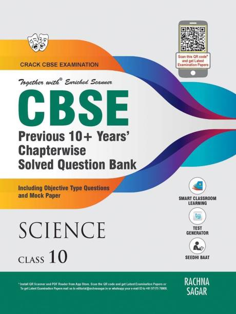 Together With CBSE Science Previous 10+ Years Question Bank for Class 10