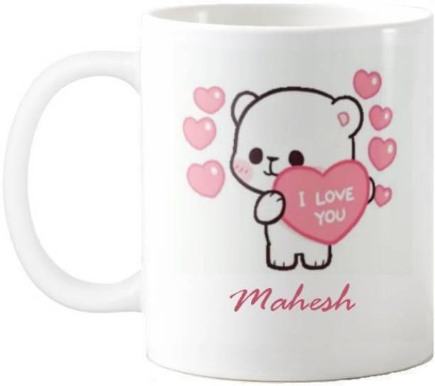Exocticaa Mahesh I Love You Romantic Quotes 67 Ceramic Coffee Mug