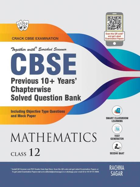 Together With CBSE Mathematics Previous 10+ Years Question Bank for Class 12