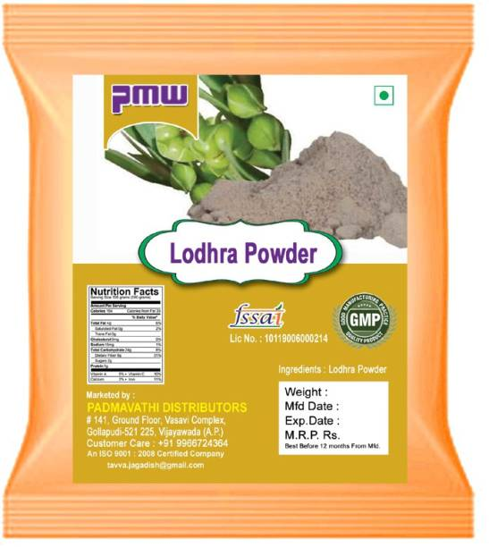 PMW Grade A Quality - Symplocos Racemosa - Lodhuga Powder - 100 Grams