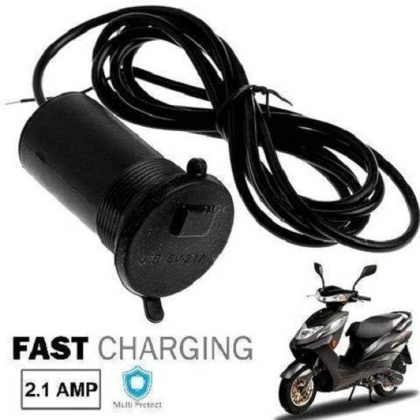 Love Me Activa 5G Motorcycle / electric Car phone charger 2 A Bike Mobile Charger