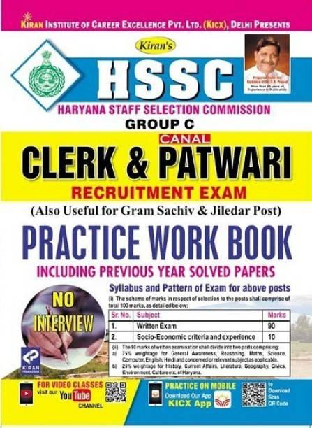 Kiran HSSC Group-C Clerk & Canal Patwari Recruitment Exam Practice Work Book English (2659)-MRP-RS-225