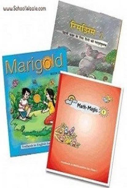 NCERT Books Set Class 1 (English Medium - Binded Books)