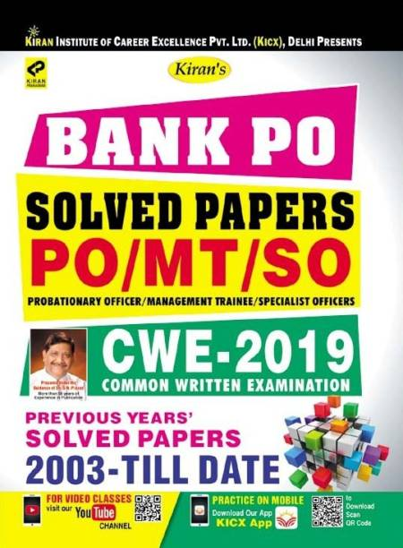 Kiran Bank PO Solved Papers PO/MT/SO CWE 2019 English (2663)-MRP-RS-735