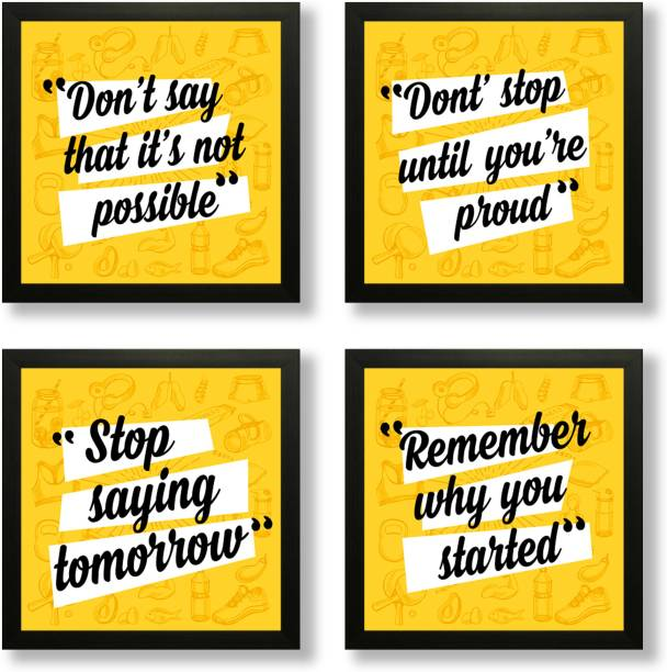 SAF SET OF 4 MOTIVATIONAL QUOTES Digital Reprint 19 inch x 19 inch Painting