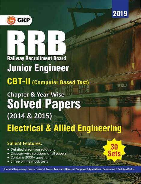 RRB 2019 - Junior Engineer CBT II 30 Sets First Edition