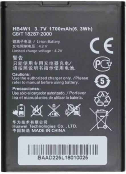 MBOOM Mobile Battery For  HUAWEI Ascend Y210 Y510 Y520 Y525 1700 Mah ( HB4W1 )