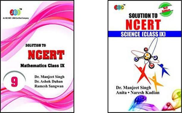 1. Solution to NCERT Mathematics Class IX, 2. Solution to NCERT Science (Class IX) : A Set of 2 Books.