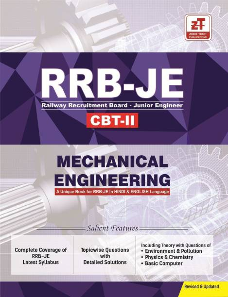 RRB-JE (Junior Engineer) CBT-2: MECHANICAL ENGINEERING Topic wise MCQs Practice Book As per RRB syllabus (In English & Hindi)