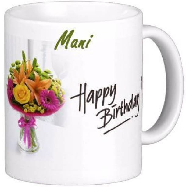 Exoctic Silver Mani Happy Birthday Quotes 70 Ceramic Coffee Mug
