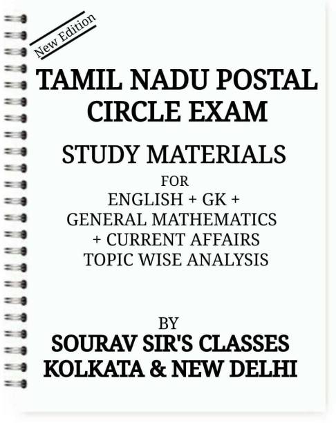 Study Notes Materials For Tamil Nadu Postal Circle Examination With Complete Topic Wise Analysis And Model Question Papers Solved