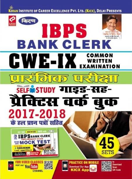 Kiran IBPS Bank Clerk CWE IX Preliminary Exam Self Study Guide Cum Practice Work Book Hindi (2676)-MRP-RS-485