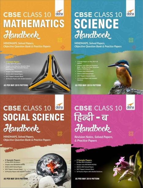 CBSE Class 10 Science, Mathematics, Hindi B & Social Science Handbooks - MINDMAPS, Solved Papers, Objective Question Bank & Practice Papers