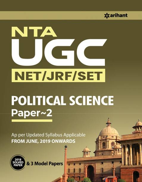 Nta UGC (Net/Jrf/Set)A Political Science 2019