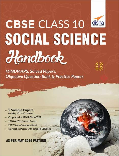 CBSE Class 10 Social Science Handbook - MINDMAPS, Solved Papers, Objective Question Bank & Practice Papers