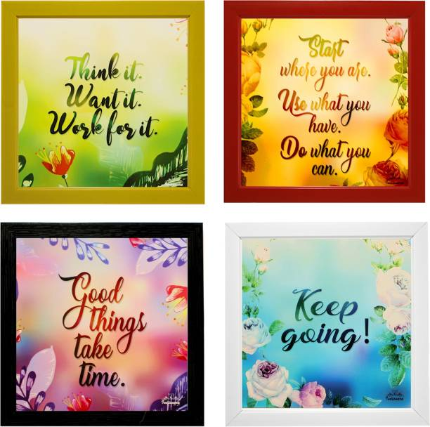 Indianara Set of 4 Piece Set of Framed Wall Hanging Motivational Quotes Art Prints Digital Reprint 8.7 inch x 8.7 inch Painting