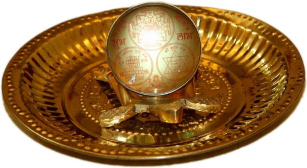 Bansiwal Kuber Yantra and Vyapaar Vridhi on Back of Brass Metal Tortoise with Pooja Thali Brass