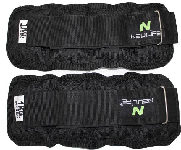 Neulife 1kg pair { 2 pc x 1kg } Black Ankle & Wrist Weight