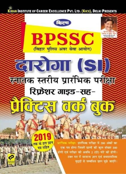 Kiran BPSSC Sub Inspector (Si) Graduate Level Preliminary Exam Refresher Guide Cum Practice Work Book Hindi (2691)