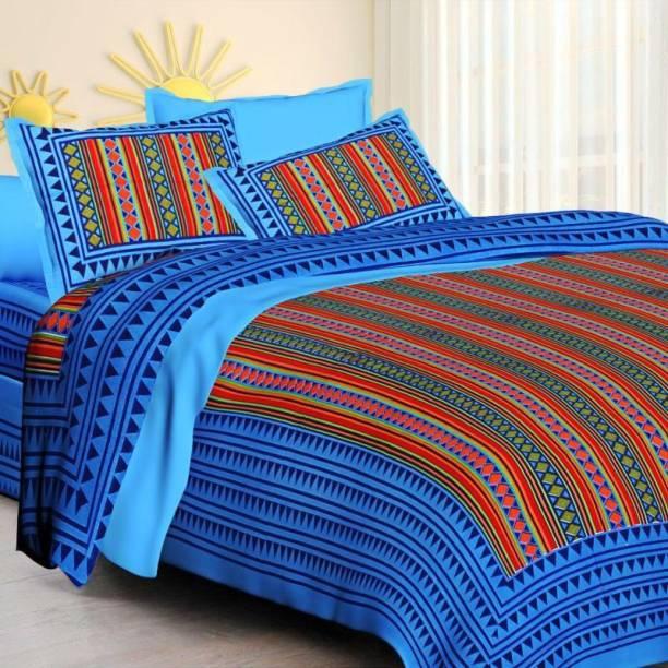 UNIQCHOICE 104 TC Cotton Double Abstract Bedsheet