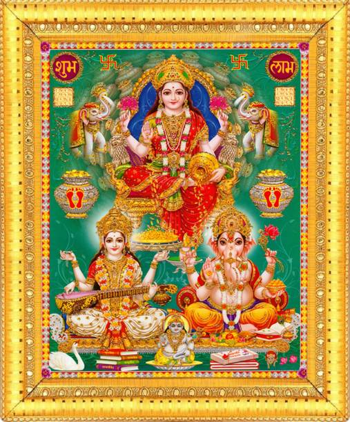 BCOMFORT Ma Lakshmi Ma Saraswati Shri Ganesh Kuber Religious Frame